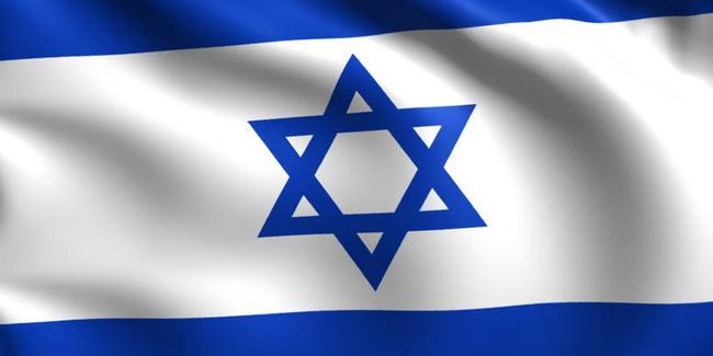 Siyonizm, İsrail ve Filistin Direnişi (2)